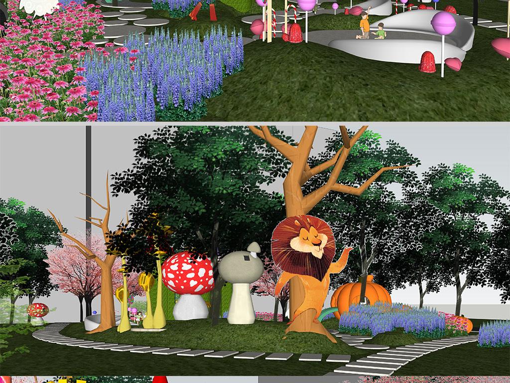 现代公园小区商业街广场儿童活动区景观小品su设计图