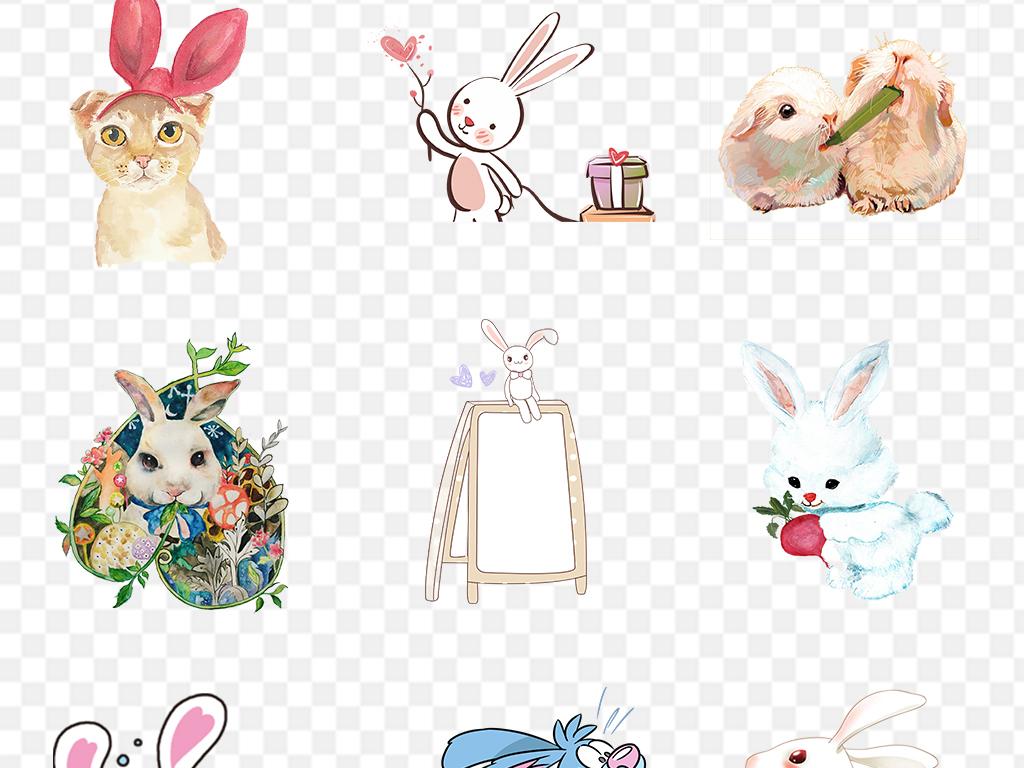 可爱卡通手绘兔子png图片素材_模板下载(40.64mb)