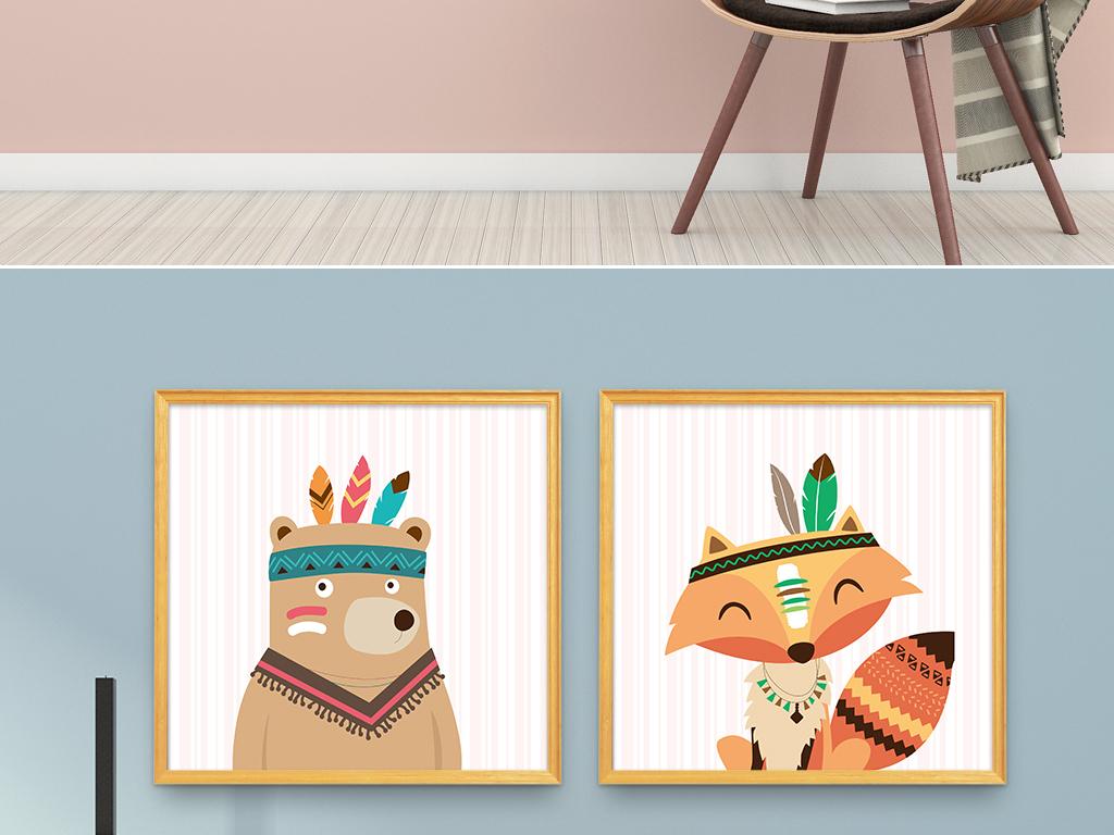 现代简约手绘动物装饰画儿童房狐狸无框画