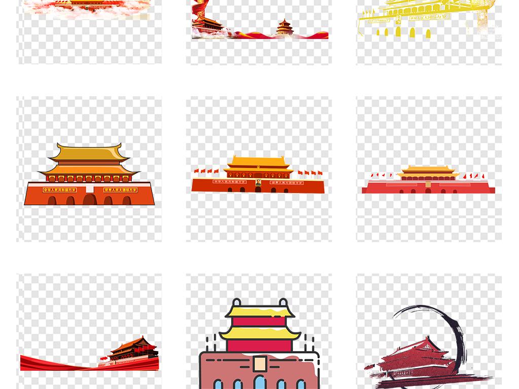 手绘国旗北京天安门人民大会堂png素材