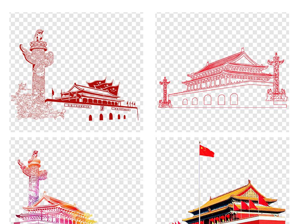 手绘北京天安门国庆节人民大会堂png素材