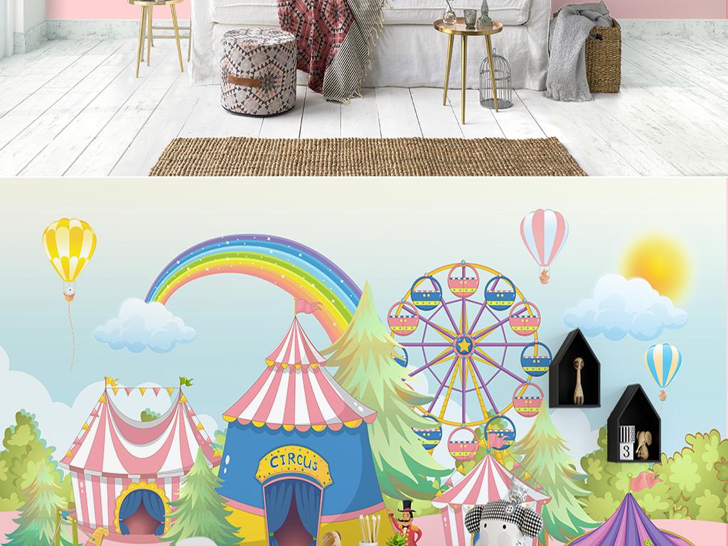手绘北欧儿童乐园游乐场儿童房装饰画背景墙