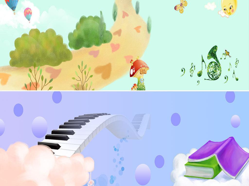卡通/手绘 > 卡通快乐儿童蓝色小清新开学季海报banner图  素材图片