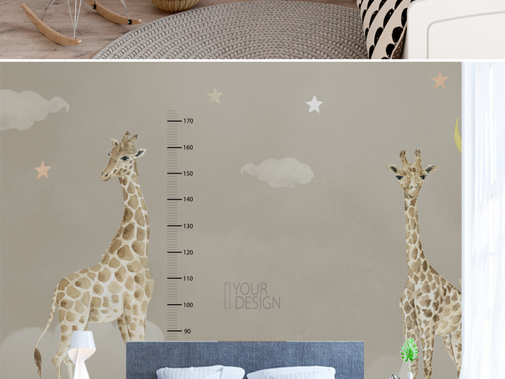 北欧卡通长颈鹿测量身高儿童房背景墙壁画