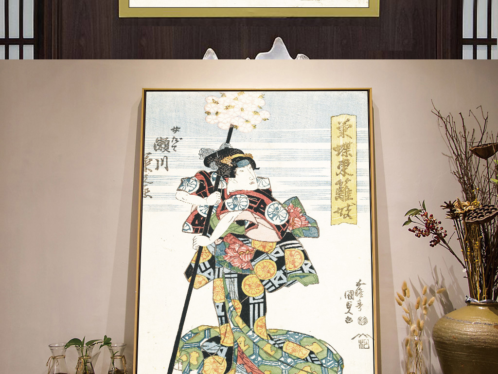 手绘艺伎画像竖版浮世绘装饰挂画图片设计素材_高清(.