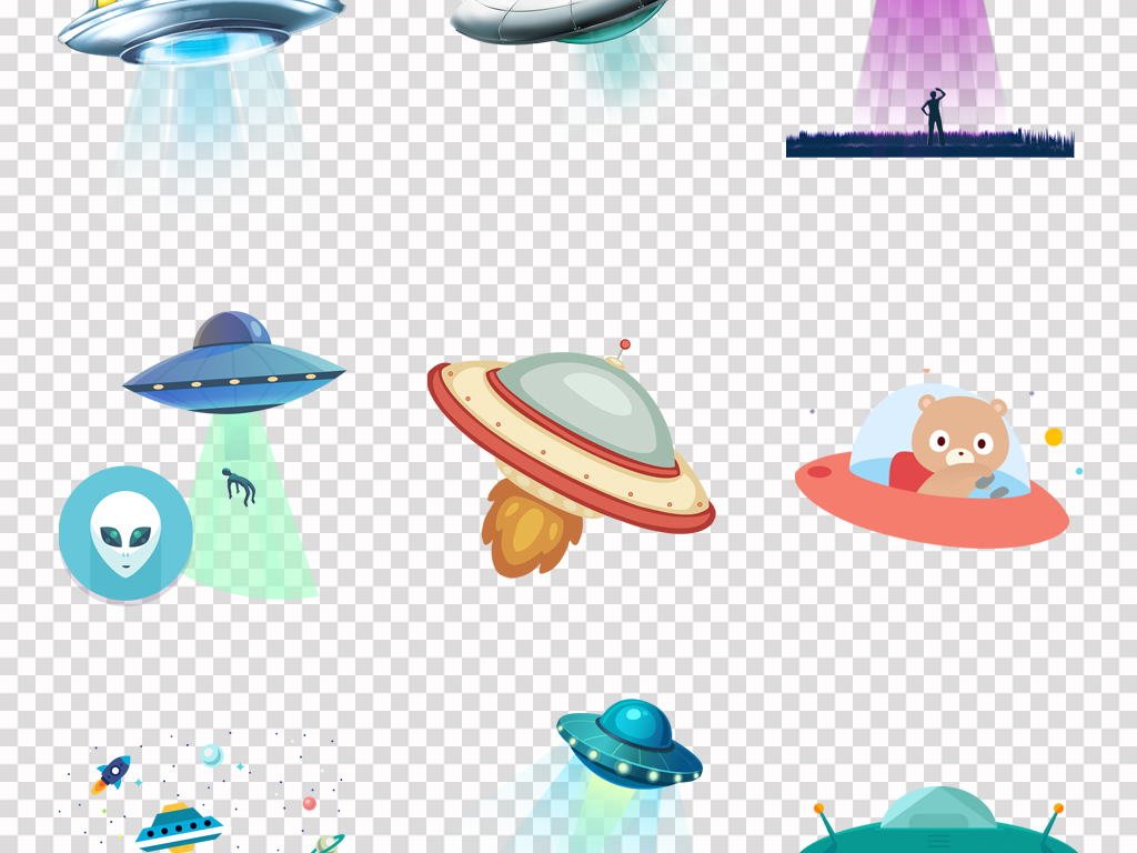 50款太空ufo外星飞碟飞船知识宣传背景png素材