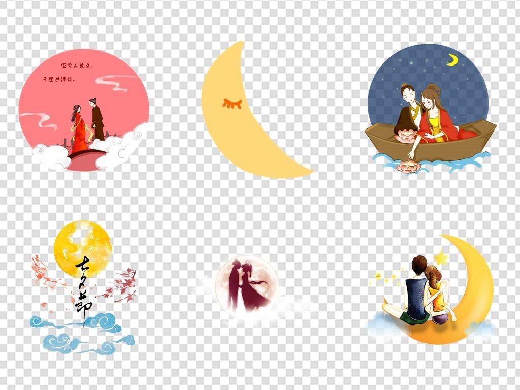 卡通月亮                                          素材兔子中秋节