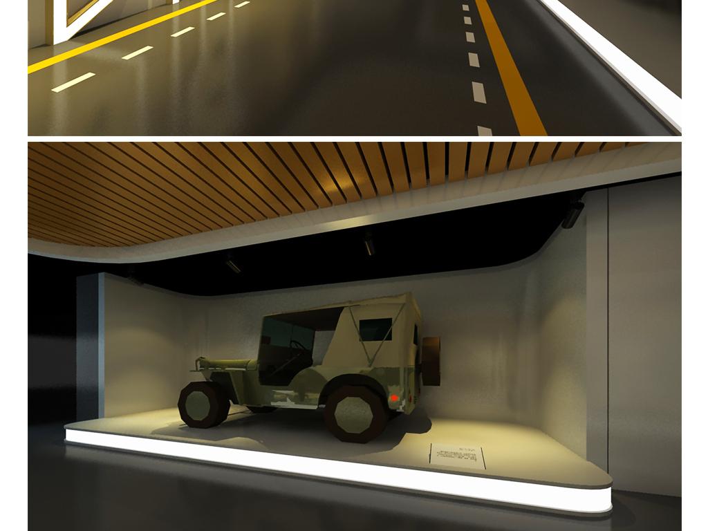 模型库 室内模型 展馆模型 > 汽车博物馆展厅设计3d模型  素材图片