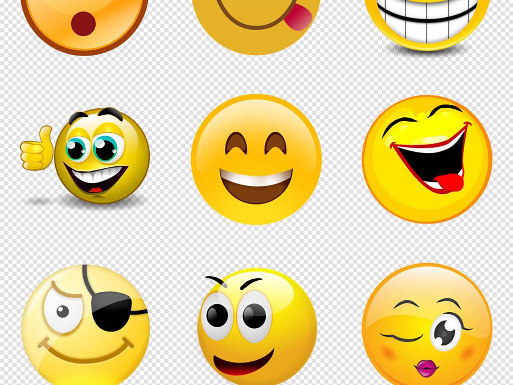 微信卡通笑脸QQ笑脸表情包png卡通表情图片素材 模板下载 39.95MB 其他大全 标志丨符号