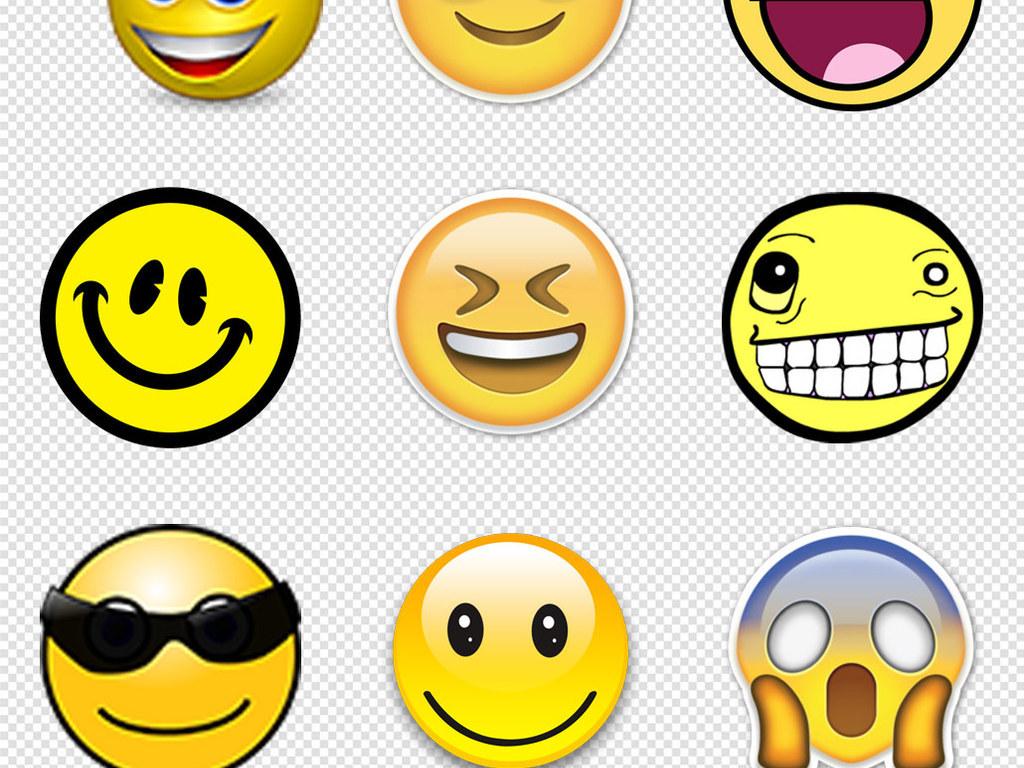微信表情笑脸符号笑脸表情图标笑脸矢量图图片