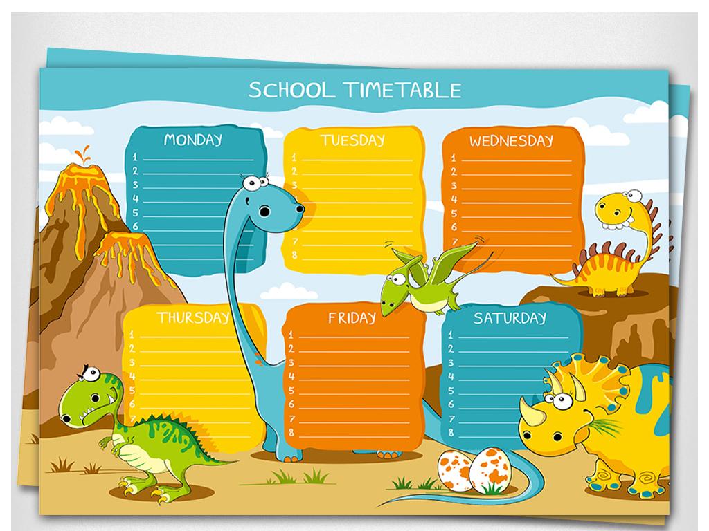 手绘卡通恐龙小学生课程表
