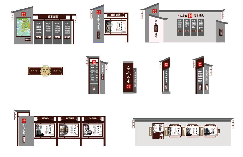 徽派礼堂文化廉政文化墙长廊图片设计图片