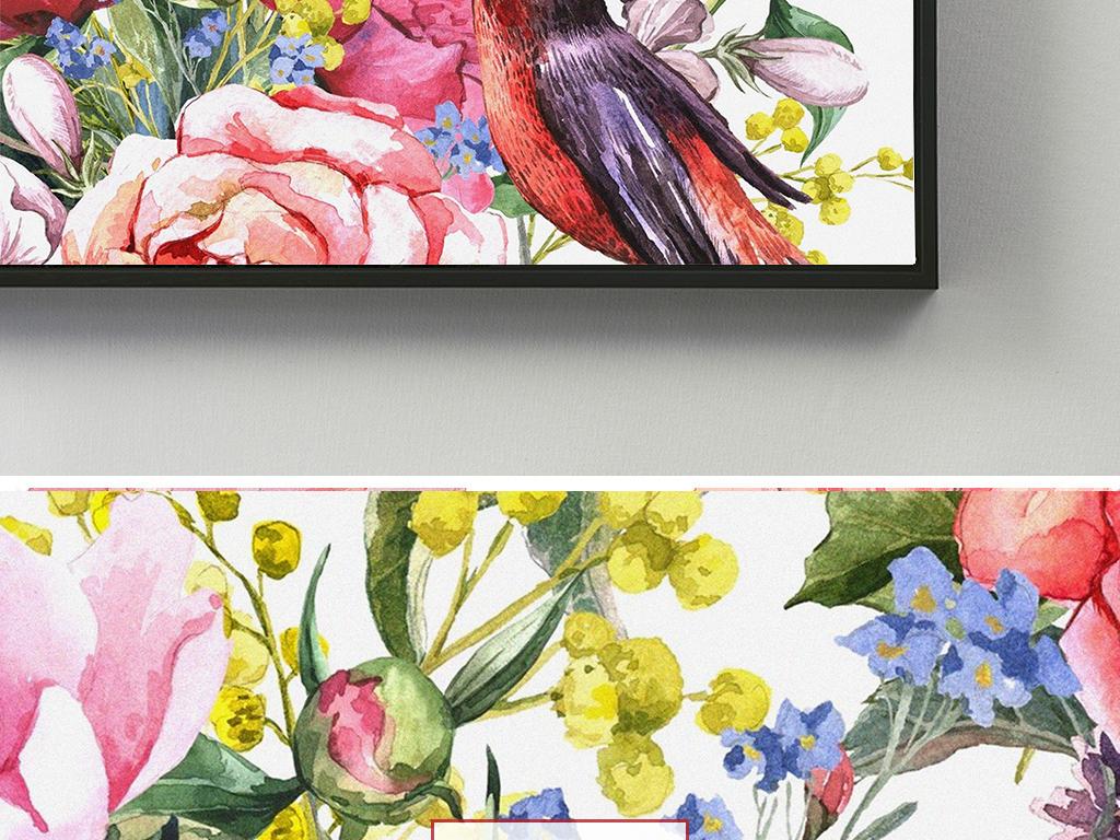 ins水彩小清新北欧手绘植物客厅装饰画