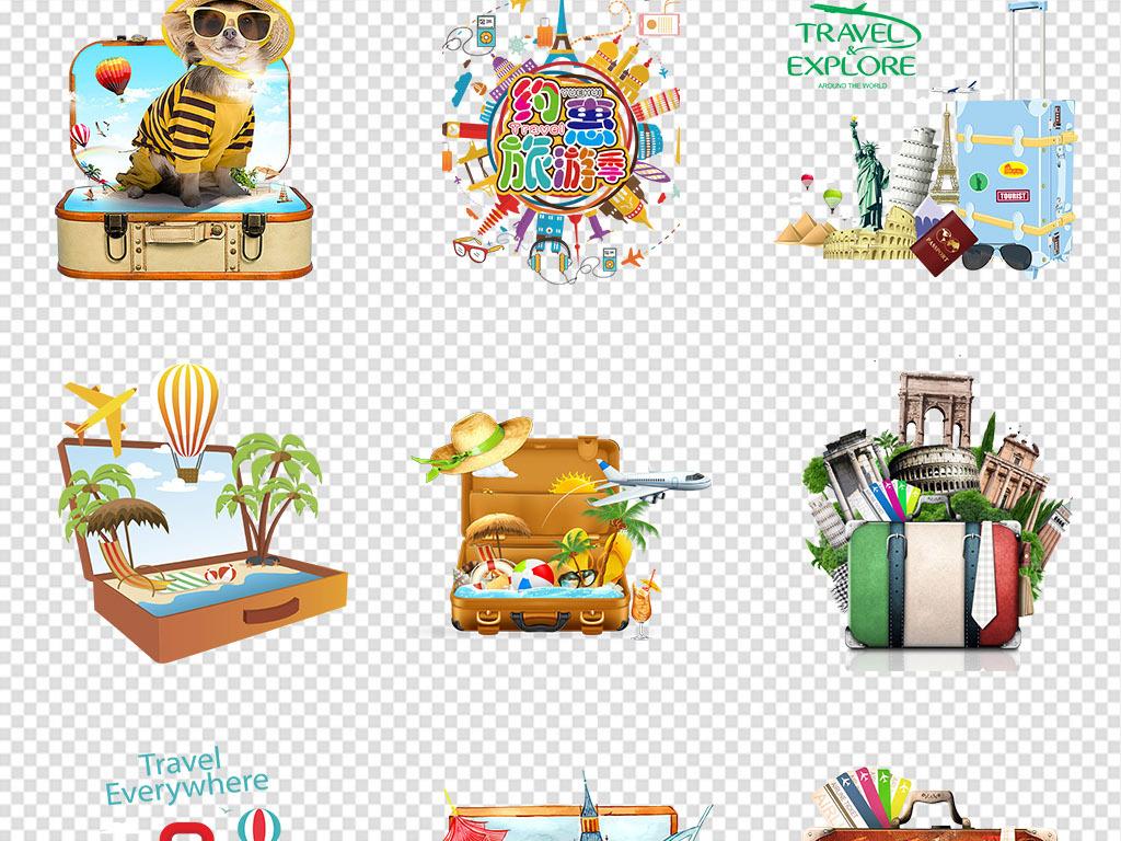卡通手绘行李箱出国旅行环球旅游png素材
