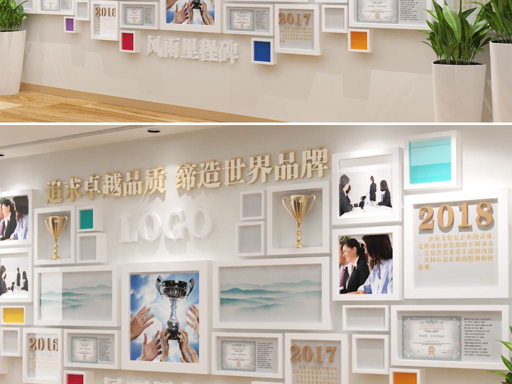 展厅照片墙公司员工风采设计图片 高清下载 效果图193.71MB 照片文