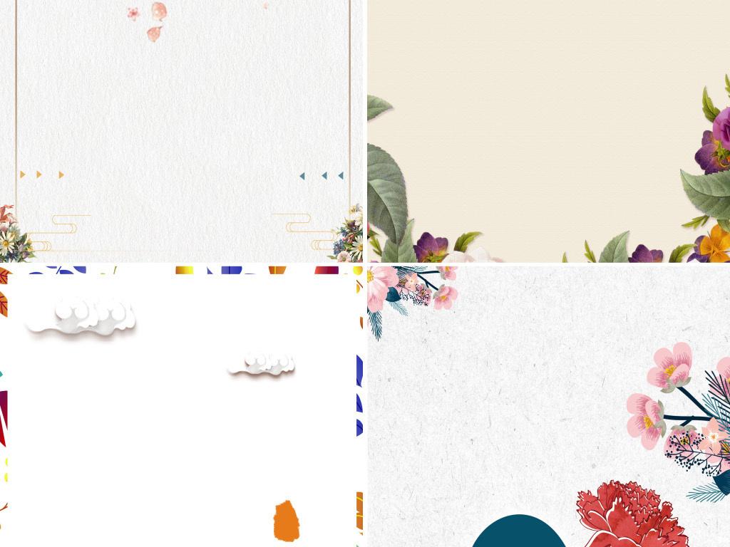 手绘温馨花卉花纹母亲节展板海报背景图
