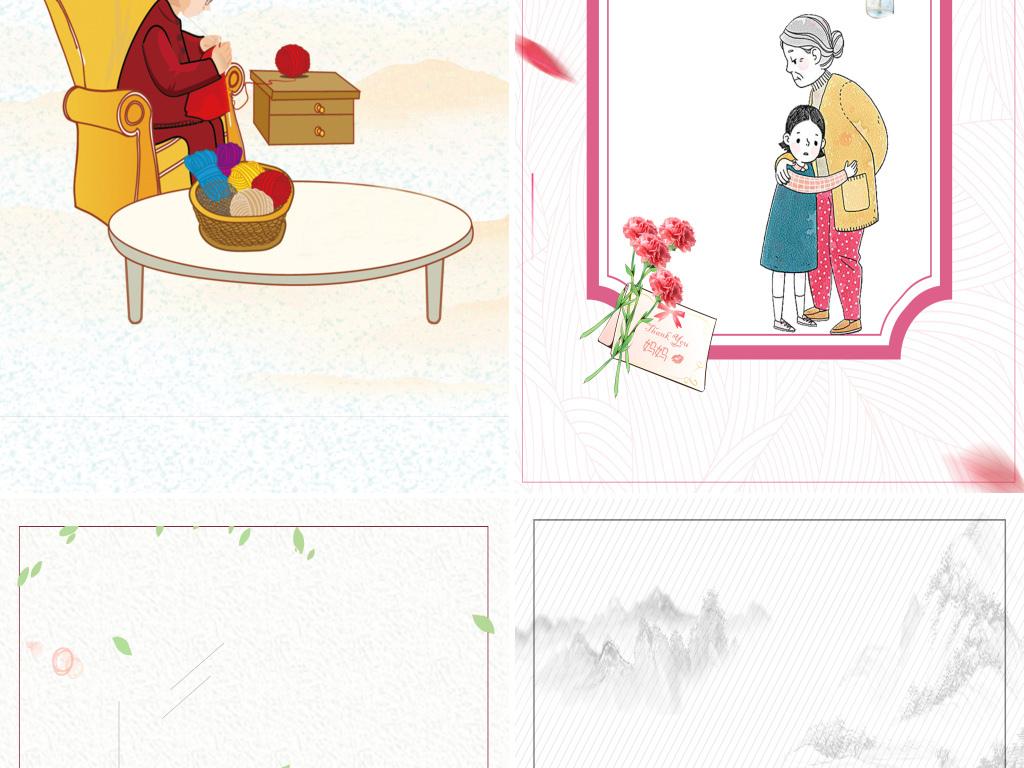 小清新手绘卡通温馨母亲节展板海报背景图