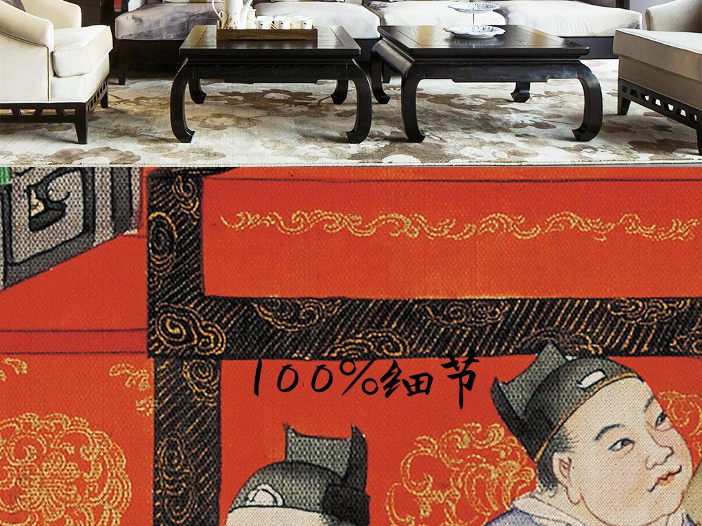 手绘红楼梦人物室内场景电视背景墙三三