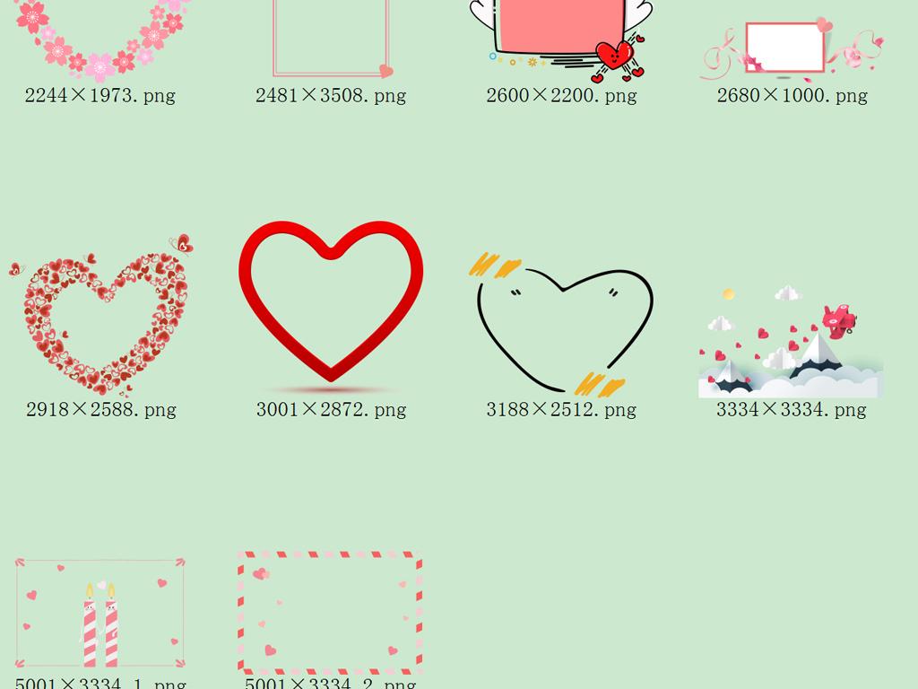 绿叶玫瑰海报边框手绘边框卡通边框花环素材花环边框花边