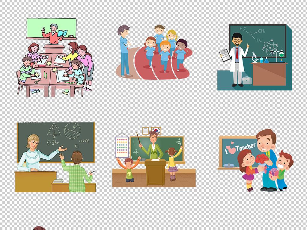 学生培训班手绘插画矢量背景开学啦学习9月10日听课辅导班感恩教师节