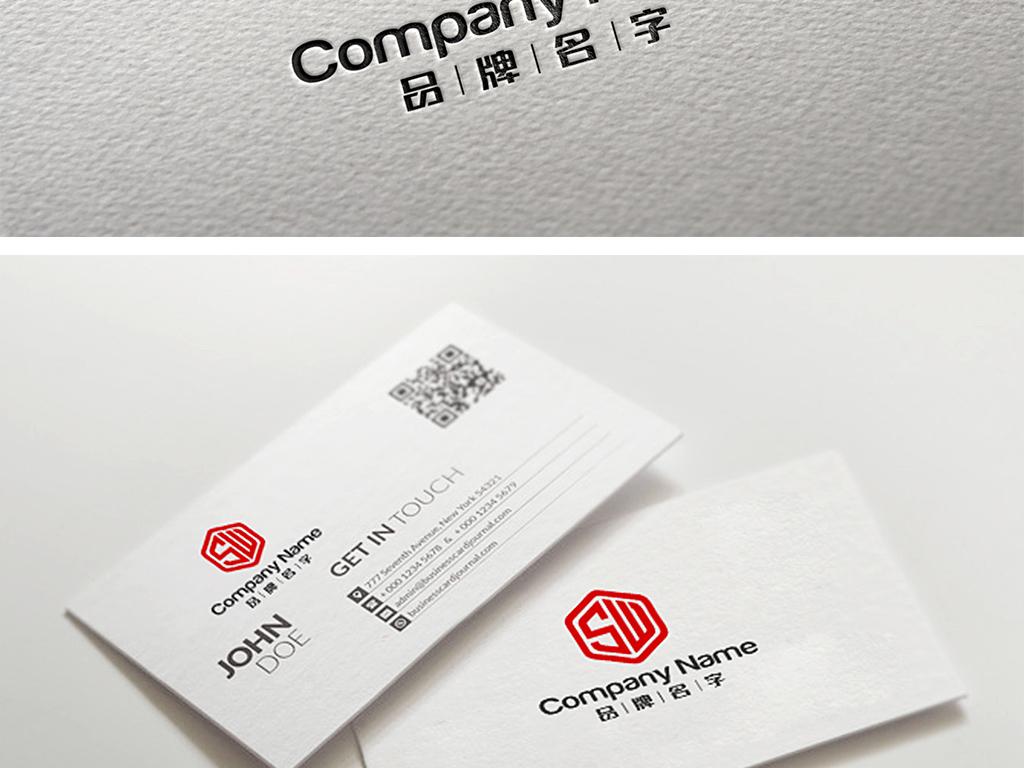 sw标志ws标志logo设计科技logo电子logo广告logo服装logo图片