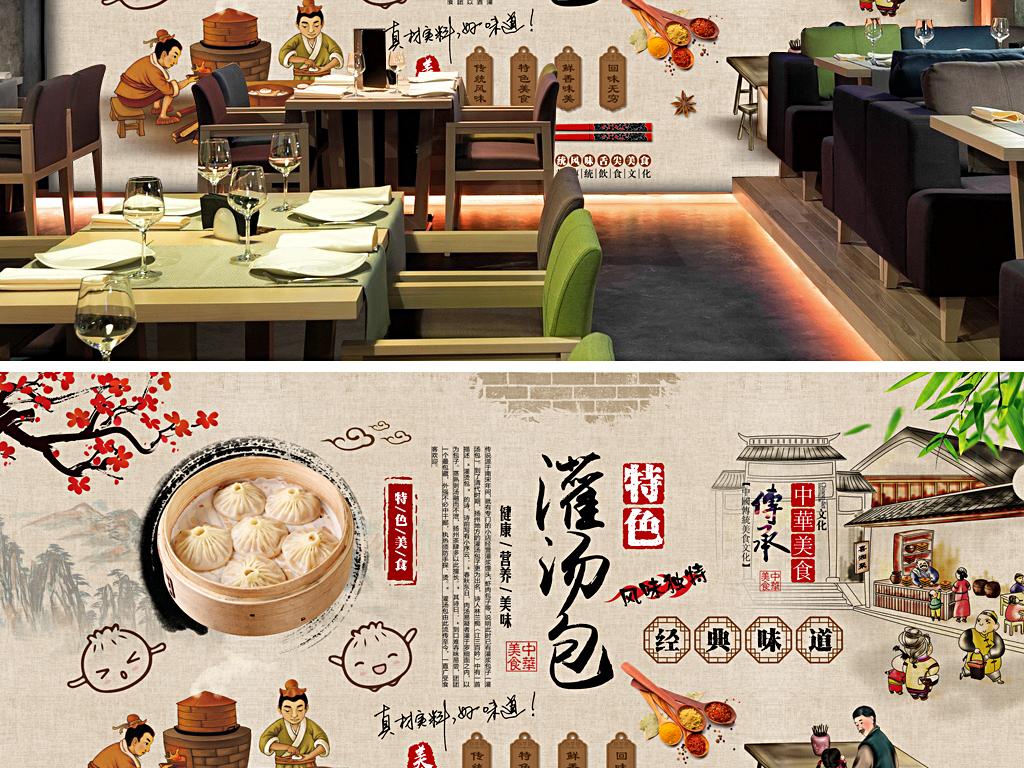 中式手绘传统包子灌汤包装饰画背景墙