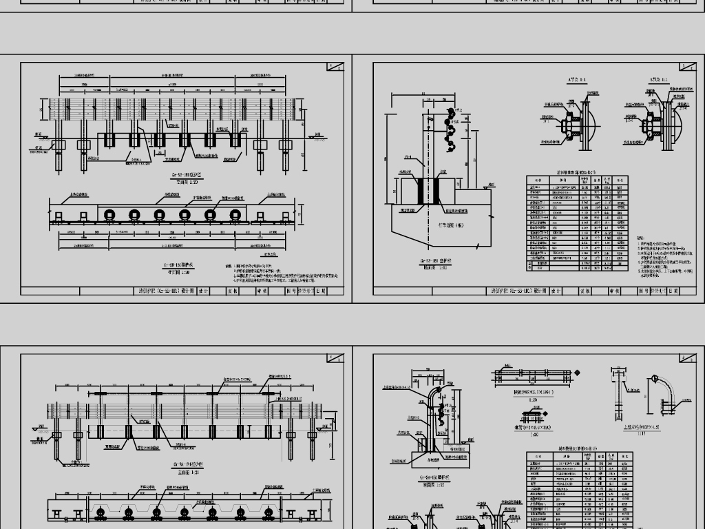 [新版]标准篮球场规格平面图[标准篮球场尺寸图]- 豆丁网