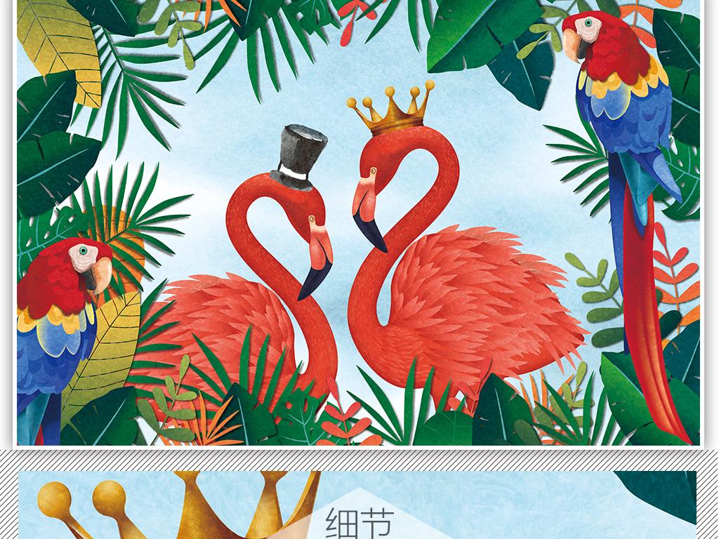 热带火烈鸟芭蕉叶地垫装饰画