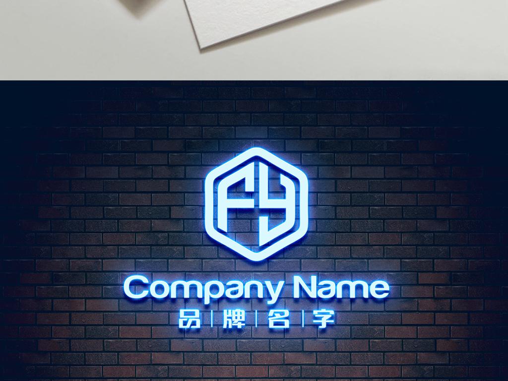 转身��.����9m��b�9�yf���_fy标志yf标志logo设计科技logo电子logo广告logo企业标志