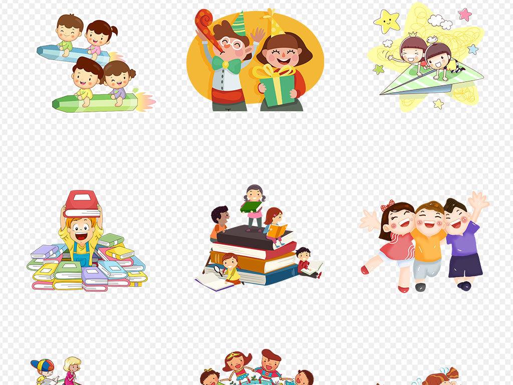 免抠元素 人物形象 动漫人物 > 卡通读书学习教师学生儿童png素材