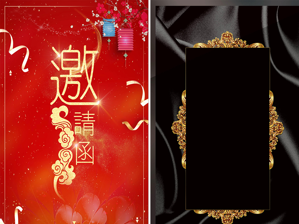 企业邀请函h5背景图片设计素材_高清模板下载(7.21mb)图片