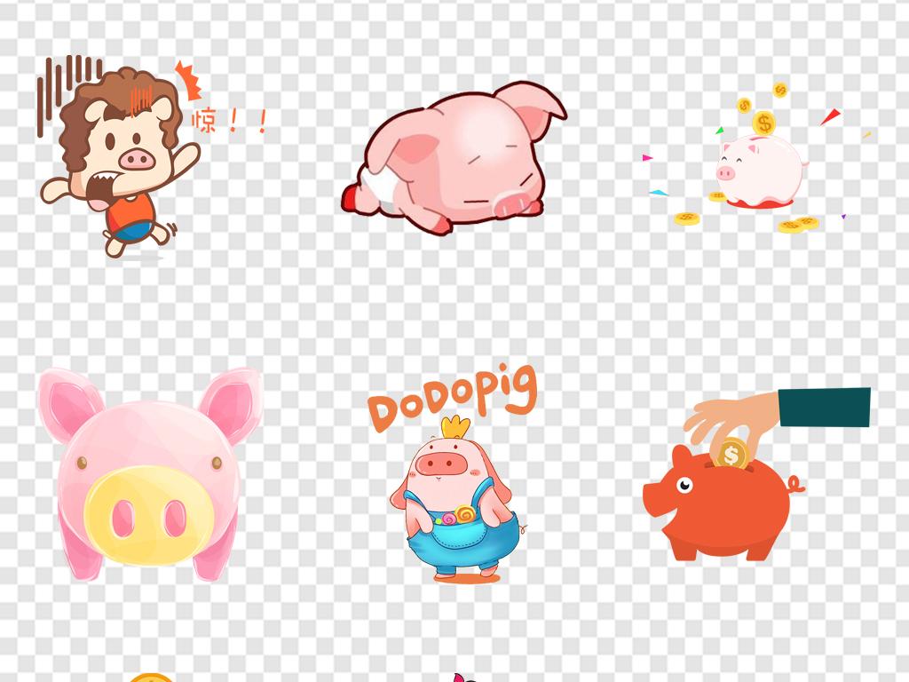 动漫猪手绘可爱图片