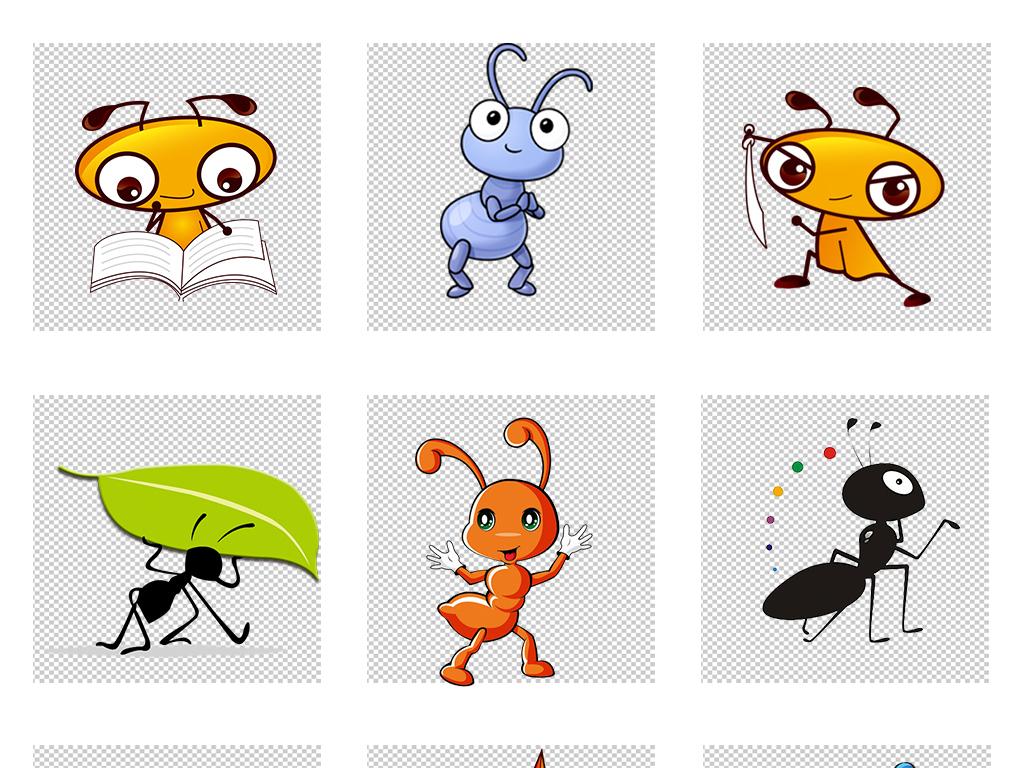 卡通手绘动物蚂蚁可爱拟人蚂蚁免抠素材