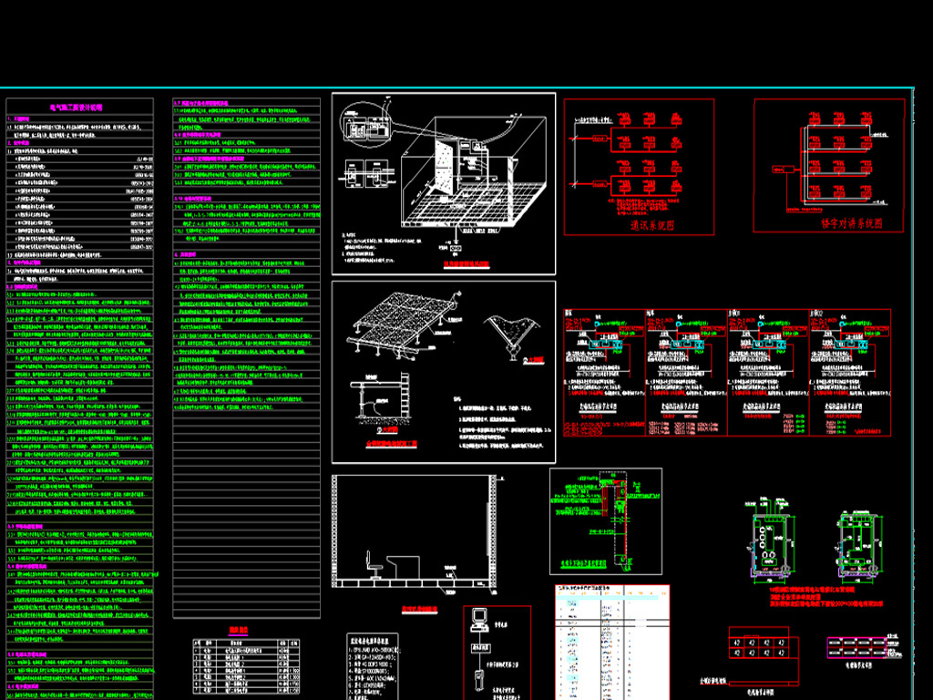 公寓弱电cad智能化电气图纸通话防范系统平面设计图()