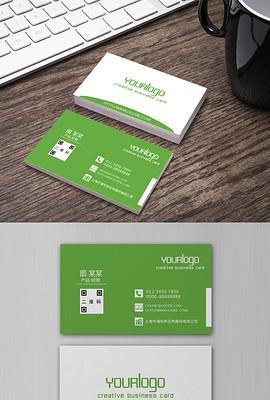 创意简约绿色商务名片设计模板