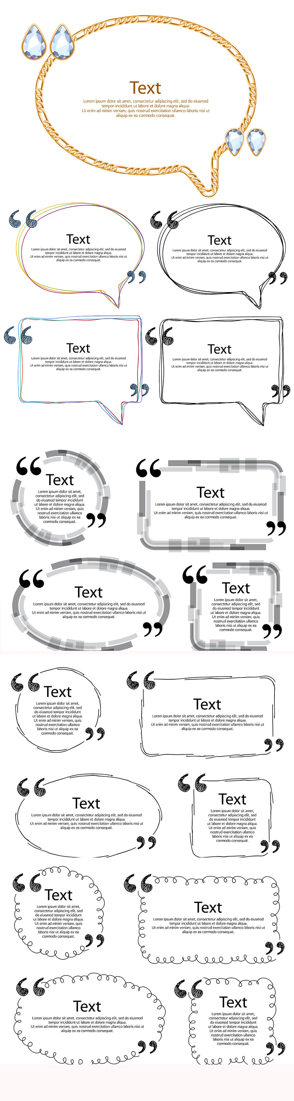 卡通手绘文本对话框eps矢量素材