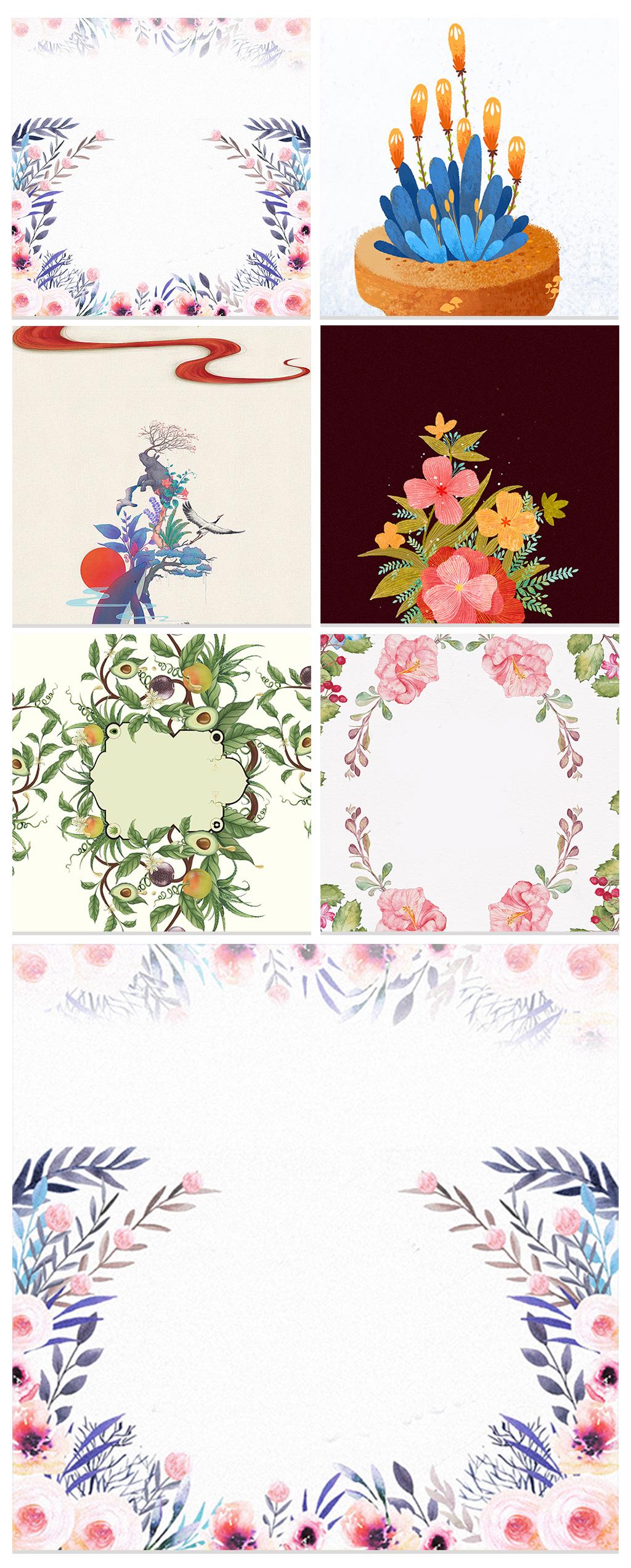 化妆品饰品手绘卡通花卉植物主图背景图片素材_化妆品