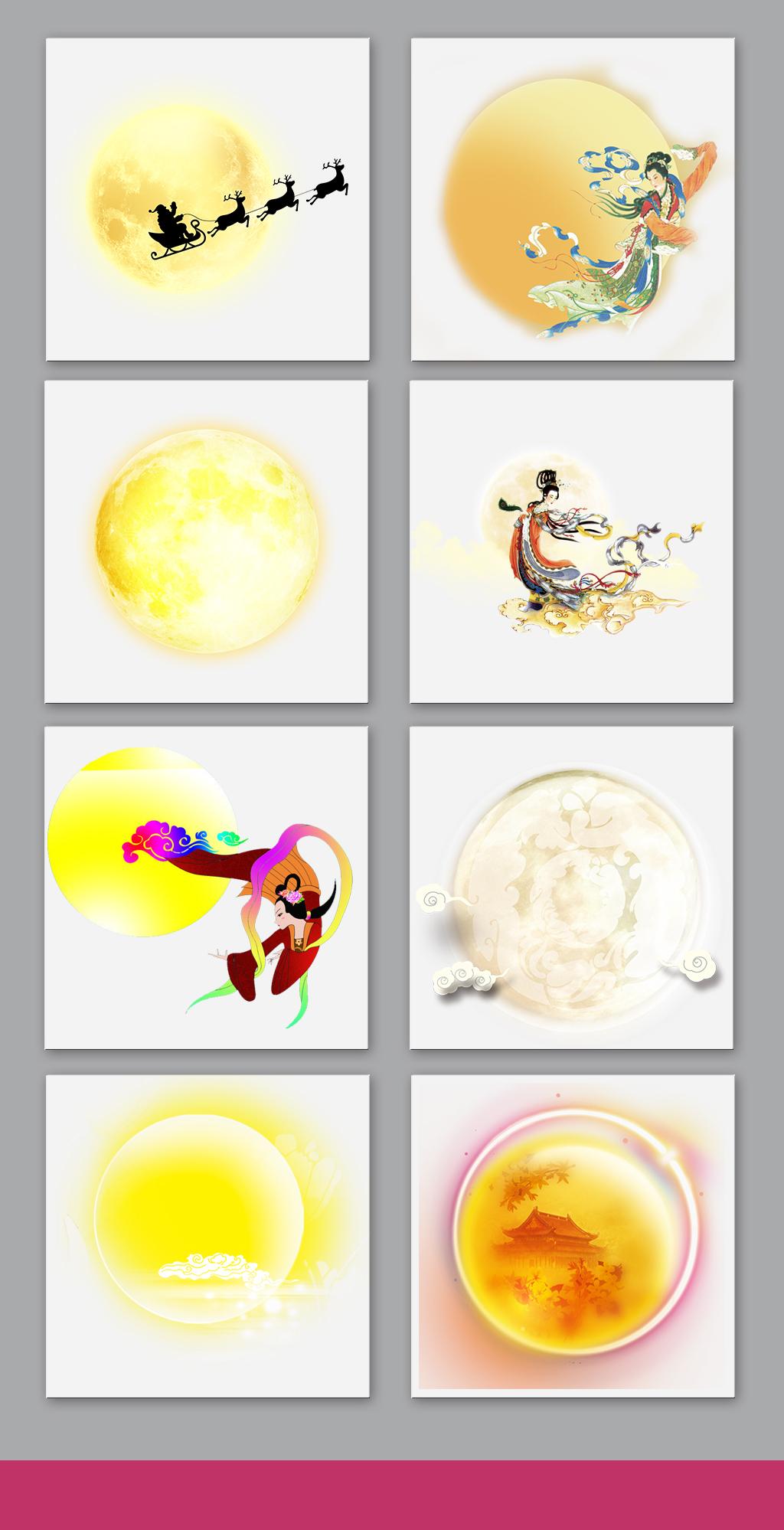 月亮祥云卡通图片