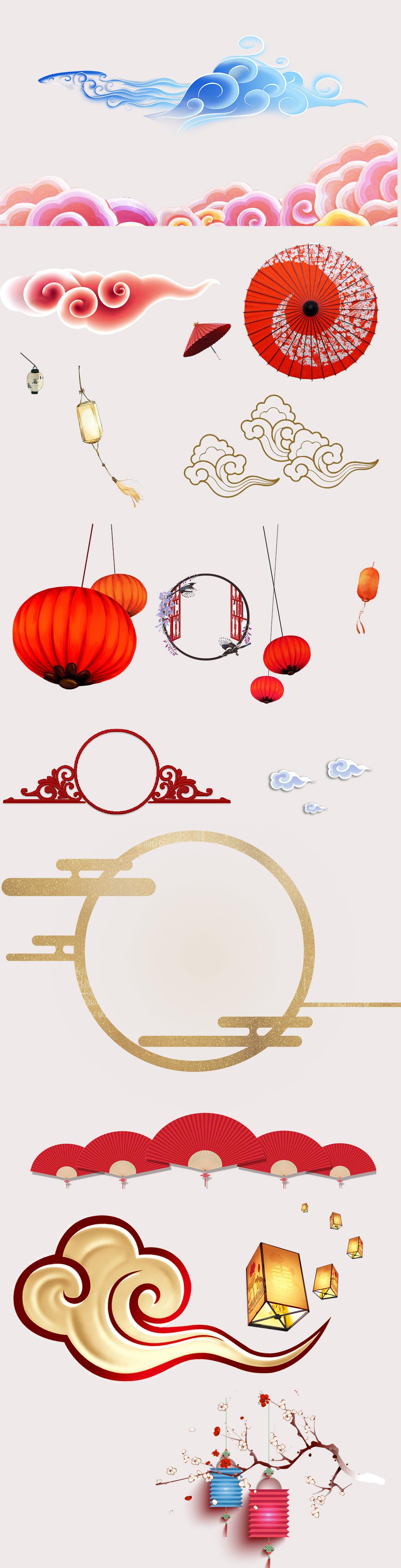 中秋节中国风祥云边框png素材集合