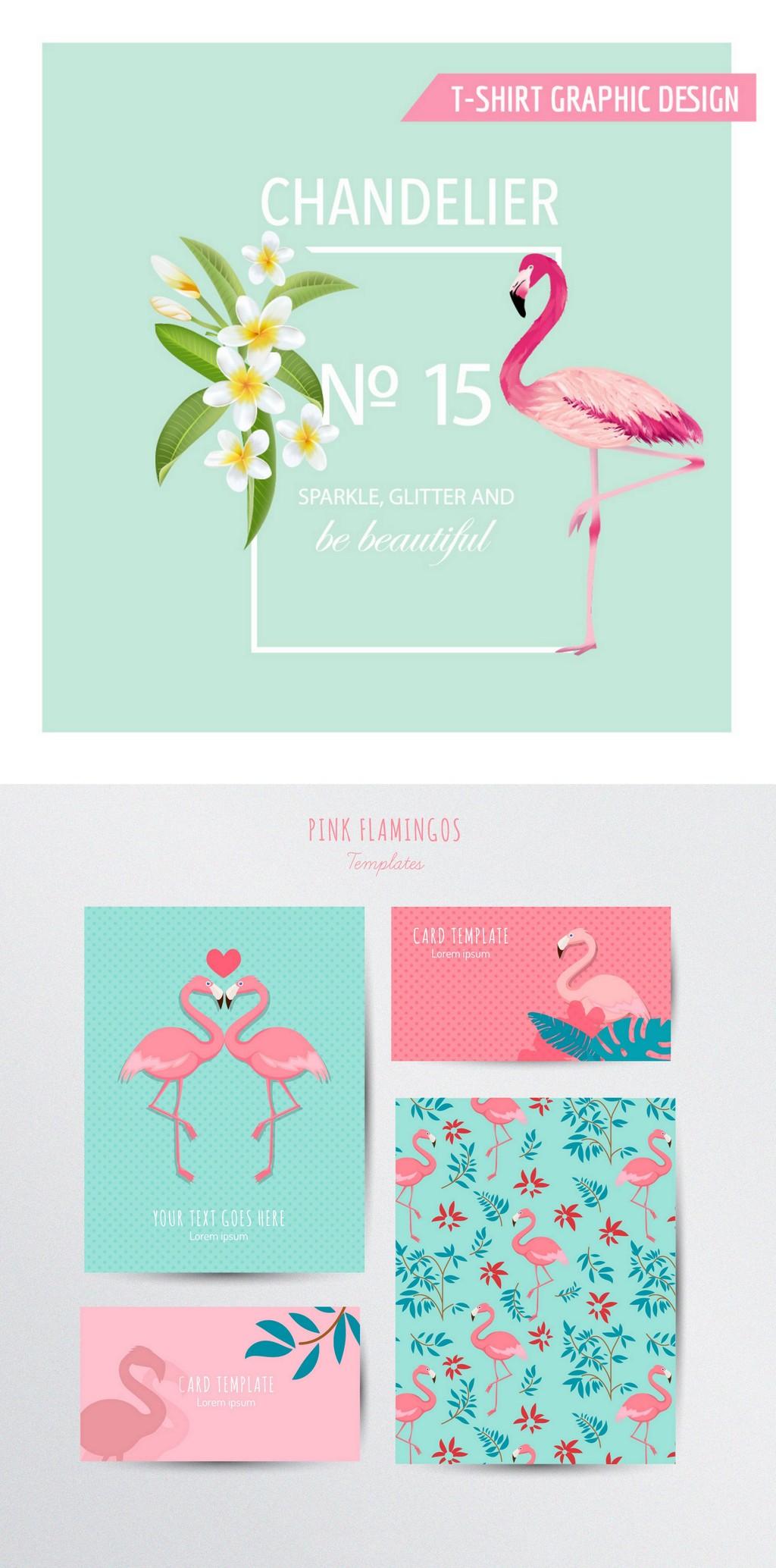 水彩手绘火烈鸟花朵插画婚礼请柬海报素材