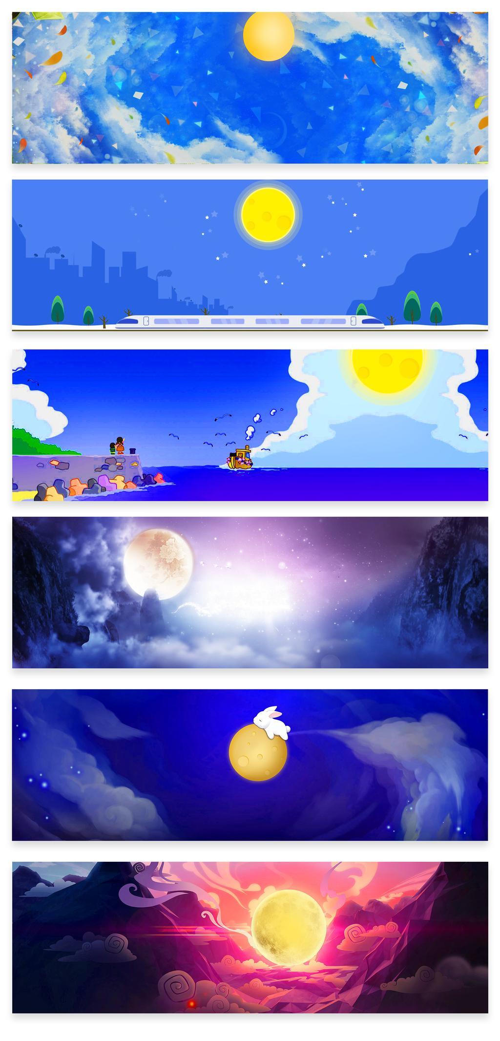 蓝色梦幻手绘卡通海报背景设计
