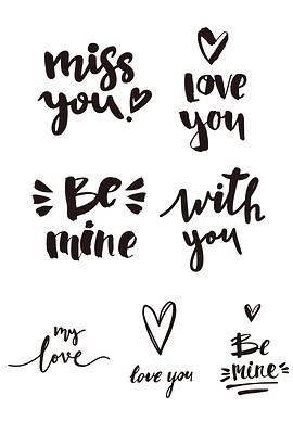 7欧美手绘钢笔情侣爱的表白矢量素材-爱字体 爱字体下载 我图网