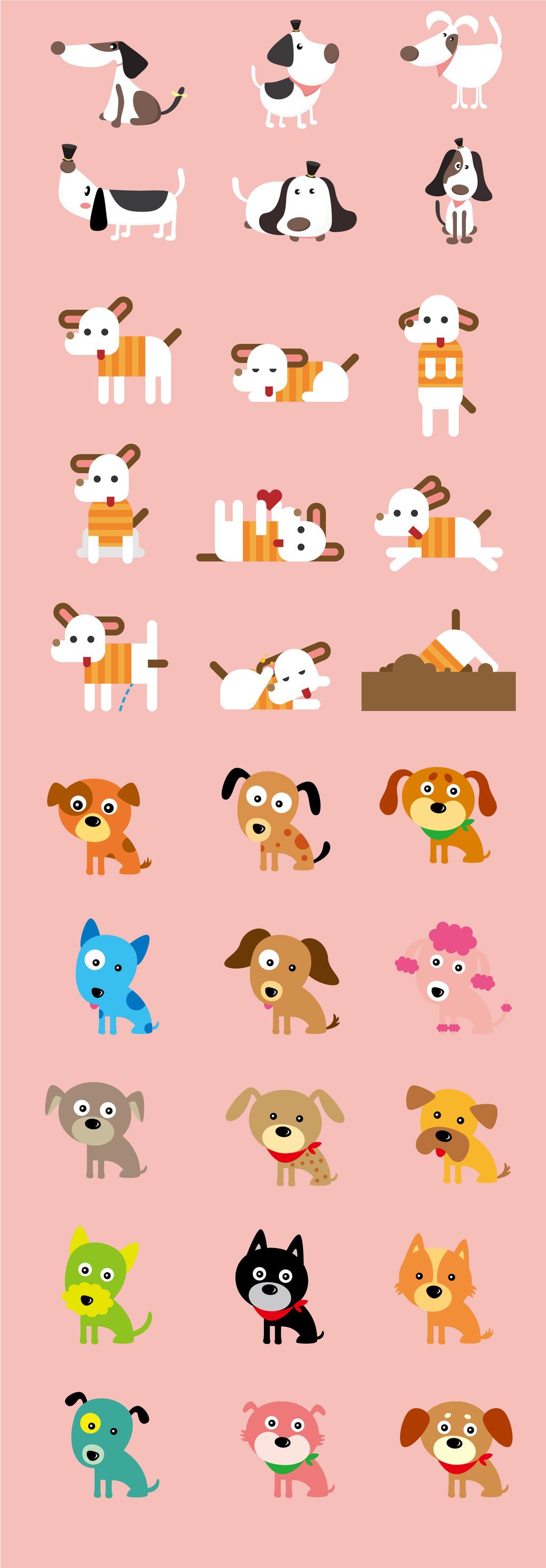 动漫动物粉色背景卡通手绘白色小狗斑点狗