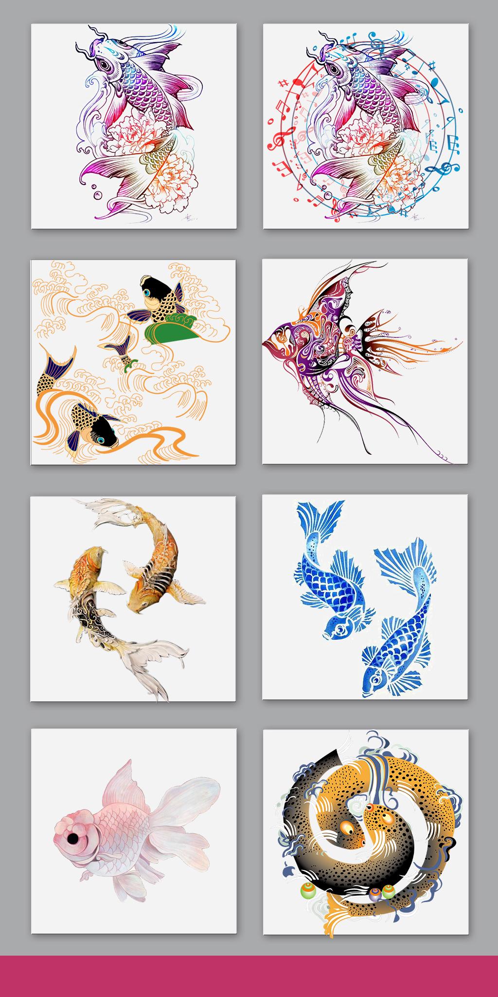 创意手绘彩色鱼中国风锦鲤元素素材