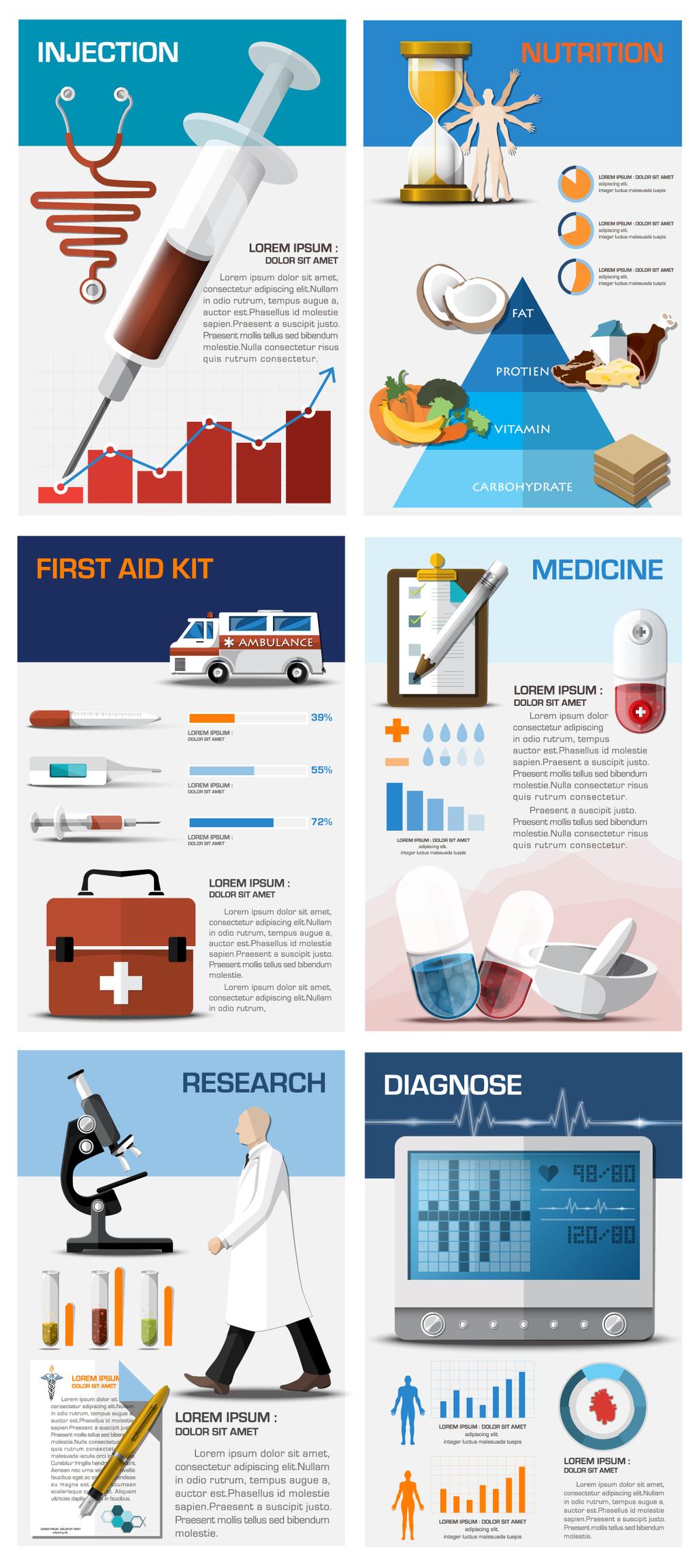 ppt素材商务医疗图标信息图标药针海报