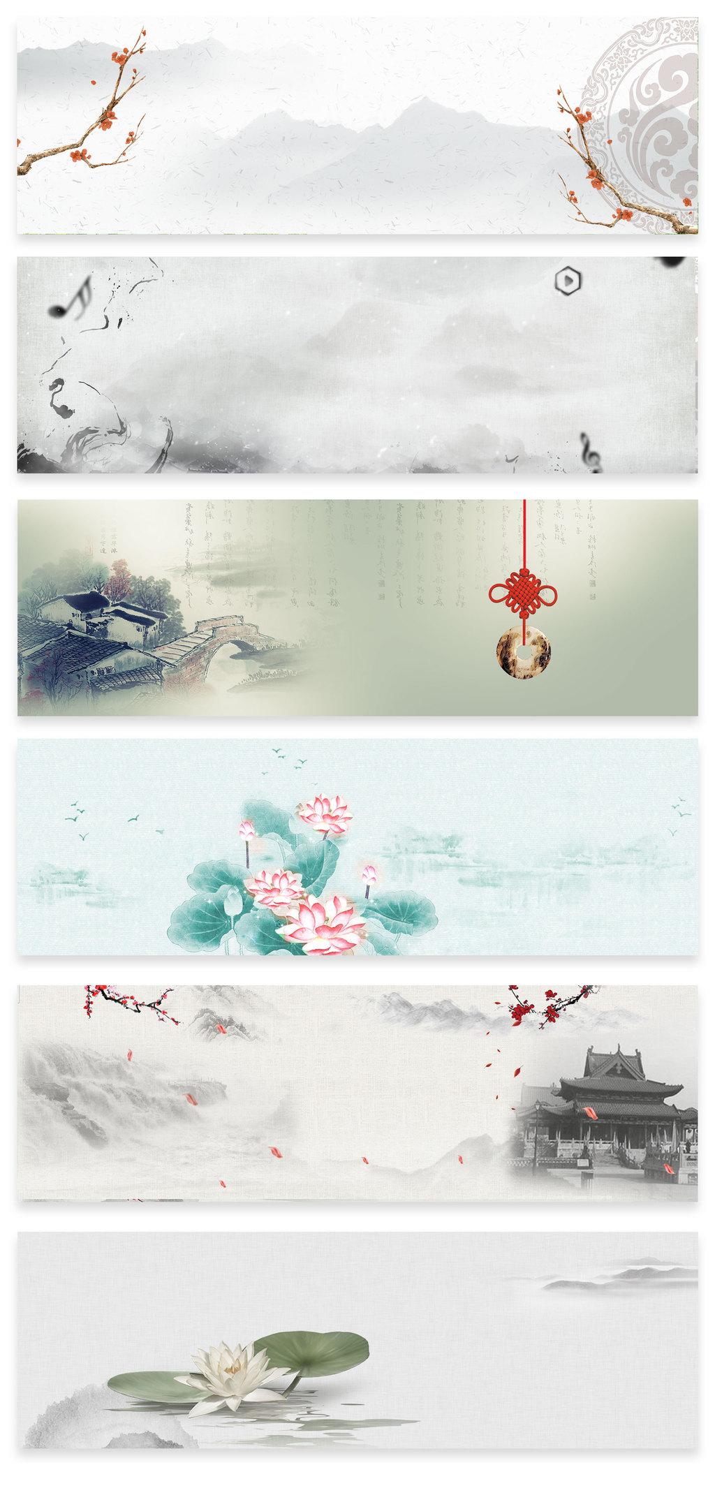 唯美水墨画海报桃花云雾背景图片设计素材_高清psd(20图片