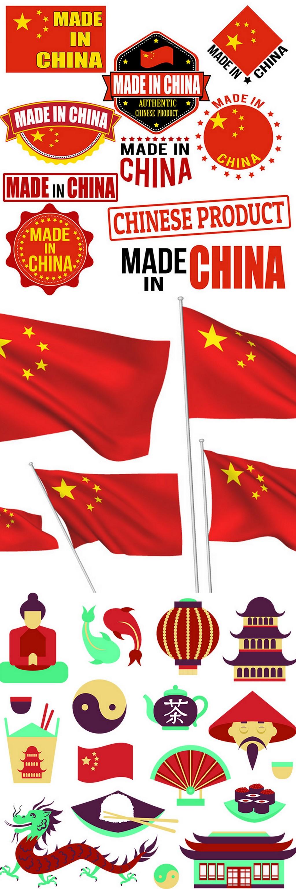 中国国旗红旗飘飘中国标准元素矢量素材