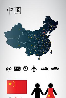 中华人民共和国国旗图片素材 中华人民共和国国旗图片素材下载 中华人民共和国国旗背景素材 中华人民共和国国旗模板下载 我图网