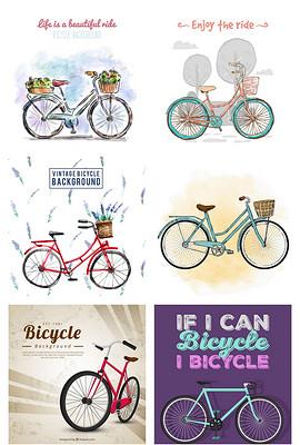 水彩绘卡通自行车单车情侣郊外骑单车素材-自行车情侣图片素材 自行图片