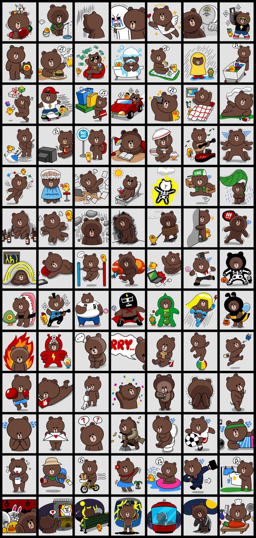 弹幕表情素材包暴力熊布朗熊兔子手绘卡通